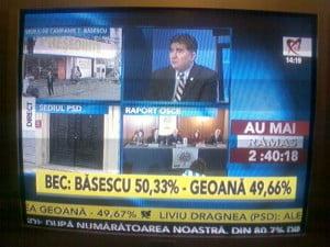 Televiziunile siameze. RTV